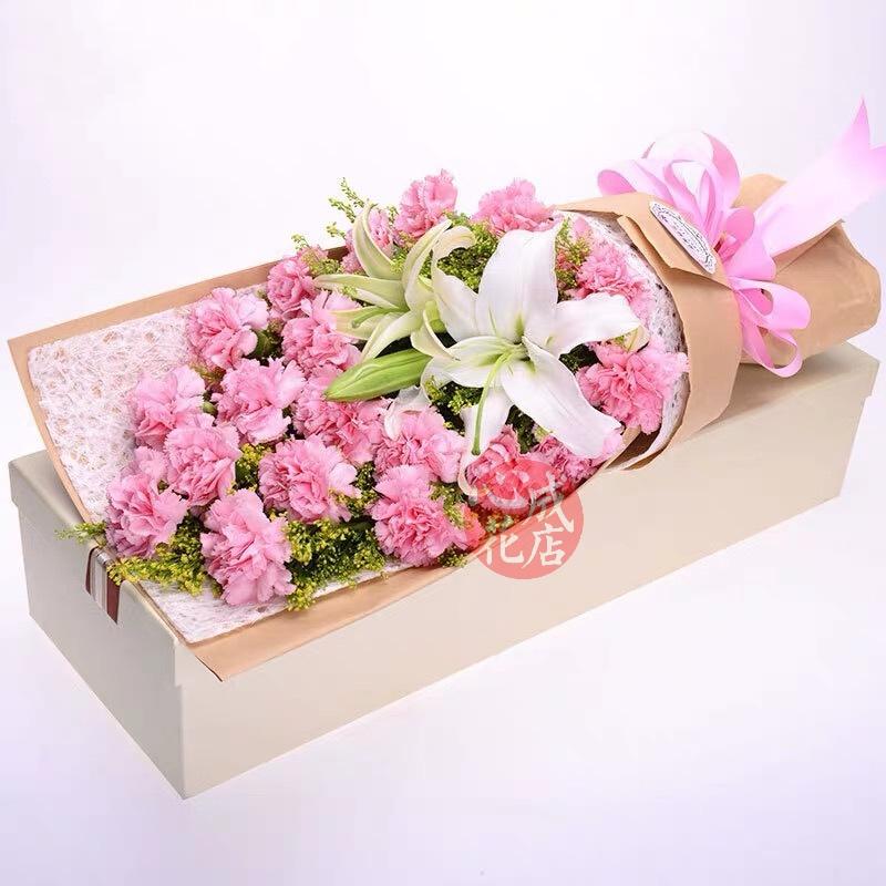 聆听你-18朵粉色康乃馨+3朵百合花 配精美礼盒