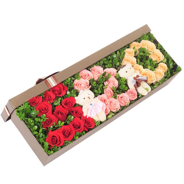 让你幸福520——33朵混色玫瑰,一对小熊,搭配绿叶点缀