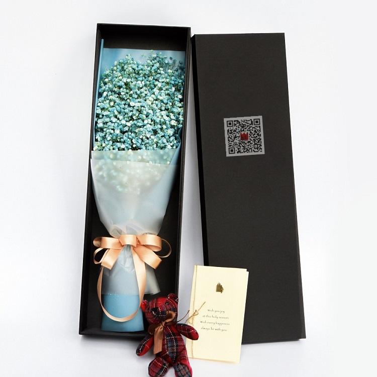 致青春——蓝色满天星精美礼盒盛放