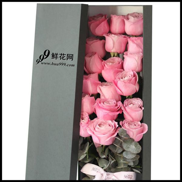 18朵 Many Love 厄瓜多尔玫瑰-粉色多爱