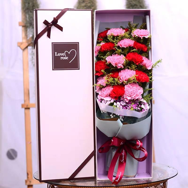 感恩有你-19朵康乃馨双色混搭 配精美礼盒