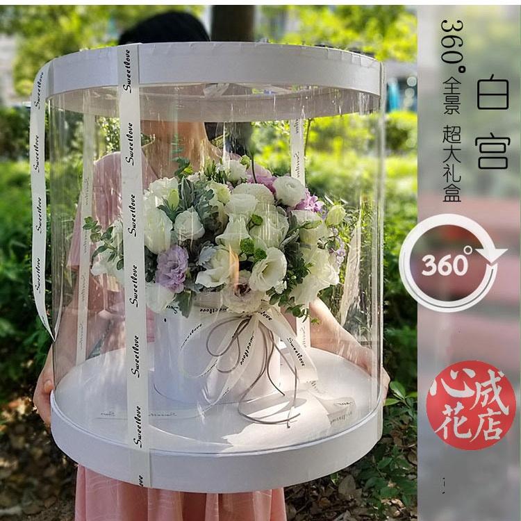白宫-豪华360全景高端鲜花礼盒