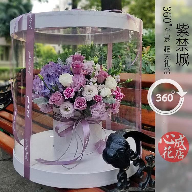 紫禁城-豪华360全景高端鲜花礼盒