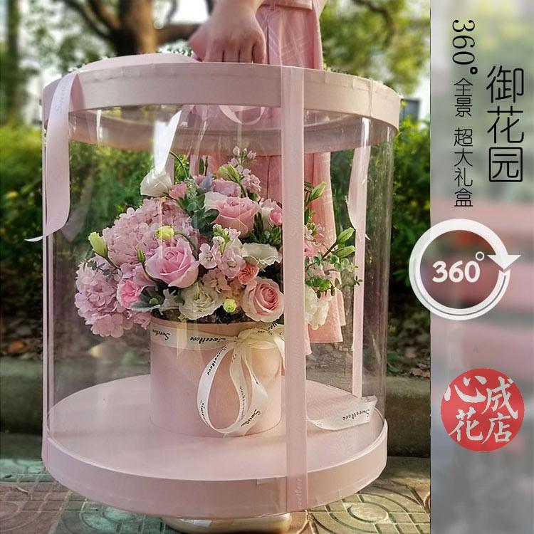 御花园-豪华360全景高端鲜花礼盒