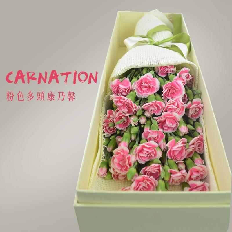 甜蜜物语——多头粉色康乃馨精美包装